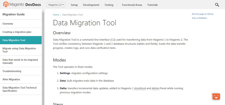 magento 2数据迁移工具