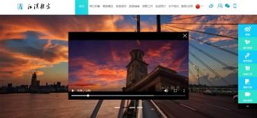 江汉朝宗旅游订票网站
