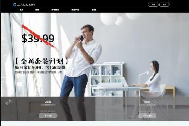 CALLMR卡美通信线上交易平台